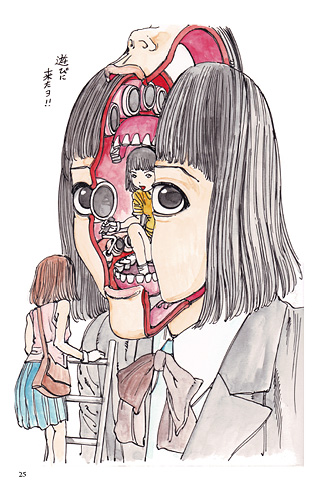 Shintaro Kago - A lot of sweets are jammed in the head of the girl