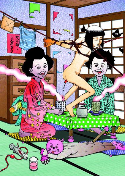 Shintaro Kago - The Art of Shintaro Kago
